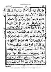 Pdf al quran