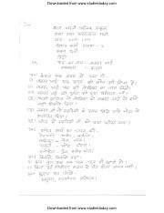 Cbse Class 6 Hindi Practice Worksheets 3 Downloaded From Www