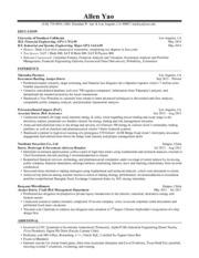 Usc resume help