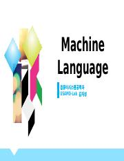 Machine Language