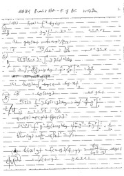 1801Exam07-08Solutions