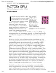 Seabrook, Factory Girls, The New Yorker 2012