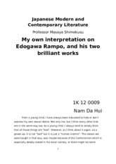Japanese Literature Final Report Nam Da Hui