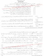 Past Papers 2009 Abbottabad Board 9th Class Physics.pdf