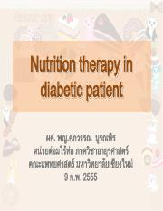 211-utrition_therapy_in_diabetic_patient-20120301141810.pdf