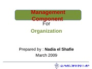 management compononet