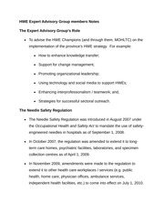 HWE Expert Advisory Group members Notes