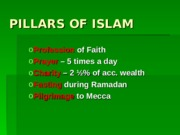 Pillars of Islam rev