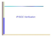 05_IP_SOC_Verification_new