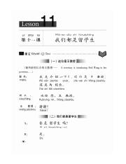 Level 1 - Lesson 11 - We are overseas student.pdf