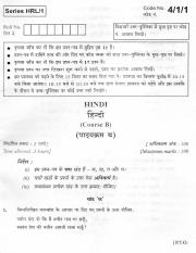 (www.entrance-exam.net)-CBSE Class 10 Sample Paper 4