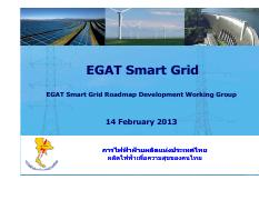 egat_smart_grid_roadmap_rev2