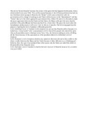hotel rwanda college essay