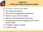 Lecture 4_2012