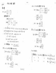 H13math_answer