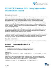 2015 VCE Chinese First Language written examination report.pdf