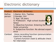 Electronic_dictionary_1_