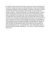 Articles on Management Accounting (7)