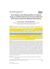 Service Quality and the Mediating Effect of Corporate Image on the Relationship between Customer Sat