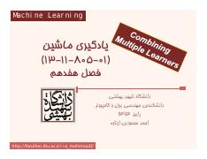 ML_93_1_Chap17_Combining Multiple Learners.pdf