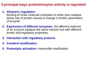 BCH110A-LEC18_Lipids-Membranes-1_15_updated