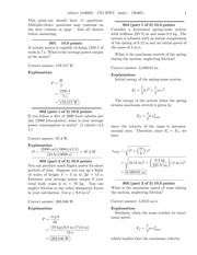 Ch7-HW3-solutions