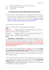 1042 Must-read Course Info_201508