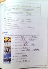Chinese practice work