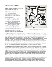 Syllabus -- Introduction to China(3)