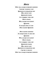 Copy_of_Elizabeth_Carrasco_-_Palindrome_Poems-_Reverse_Poetry