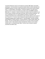 Articles on Management Accounting (1)