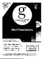 Manhattan GMAT Word Translations 4th edition - Guide 4