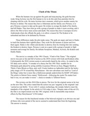 greek mythology essay a essay on greek mythology college paper  clash of the titans greek and r myth essay clash of pages clash of the titans