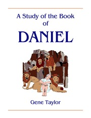 bible the book of daniel essay The book of daniel 7 the book of daniel 9 check out our other writing samples, like our resources on essay about human behavior , housing market essay , home burial essay.