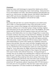chinese renaissance essay China's economic development and cultural renaissance in the economic development leading to a revival of chinese culture with ren (benevolence.