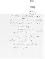 MATH 30210 Fall 2014 Homeowork 2 Solutions