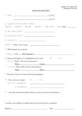 binghamton essay question