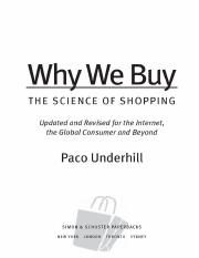 Why We Buy_ The Science Of Shop - Underhill, Paco