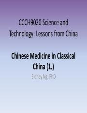 CCCH9020 Ancient Chinese Medicine 1 (2014).pdf