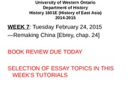 Class-20-Feb-24-2015-Remaking+China