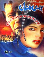 urdu operation vol 2_2.pdf