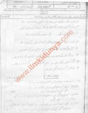 Bahawalpur Board Past Papers 2009 9th Class Electrical Wiring Subjective.pdf
