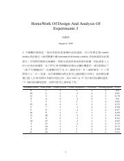 analsisHW3.pdf
