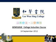 GEWS1010_Lecture Notes_C