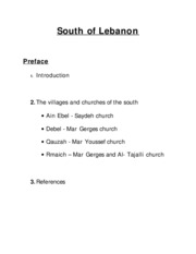 The Lebanese South