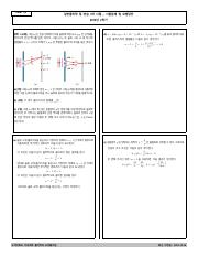 2016_2_GenPhy_3rd_Exam_Problem_Solution.kor.pdf