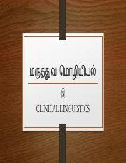 CLINICAL LINGUISTICS IN WORD bell.pdf
