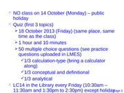 supplementary+notes+on+11+October+2013