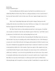 essay on kabuliwala इस article में हमने आपके लिए काबुलीवाला (kabuliwala) an essay on rabindranath tagore.