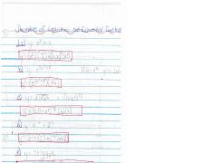 Derivatives of Exponential and Logarithmic Functions Assignment